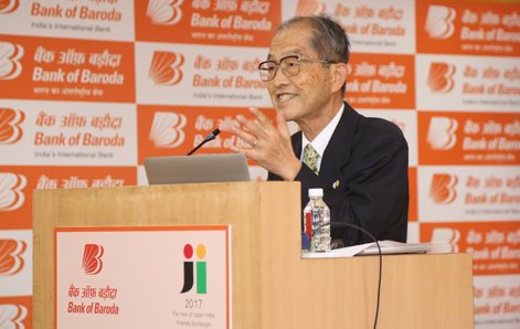Bank of Baroda hosts renowned Japanese scholar, Dr. Mizokami, who expounds on the Indo-Japanese diplomatic ties