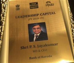 Bank of Baroda bags two awards at Atal Pension Yojana Awards 2018-19