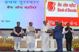 Bank of Baroda wins award for official language implementation Award received from His Excellency Vice President