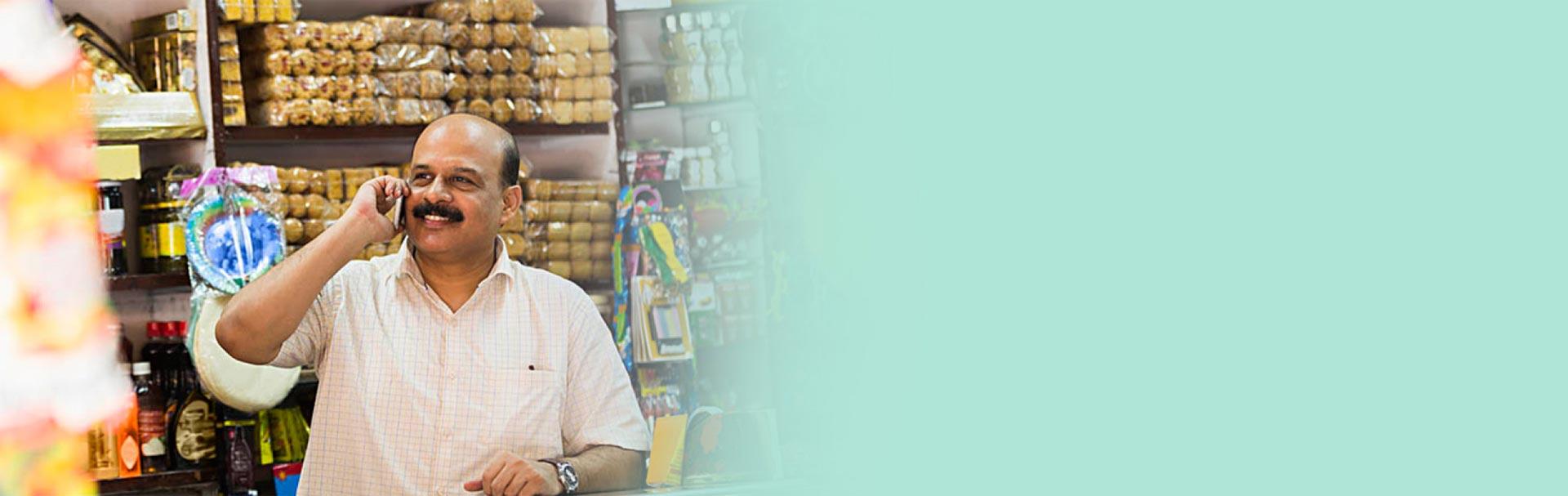 Open A Baroda Small Business Current Account (BSBCA) Online