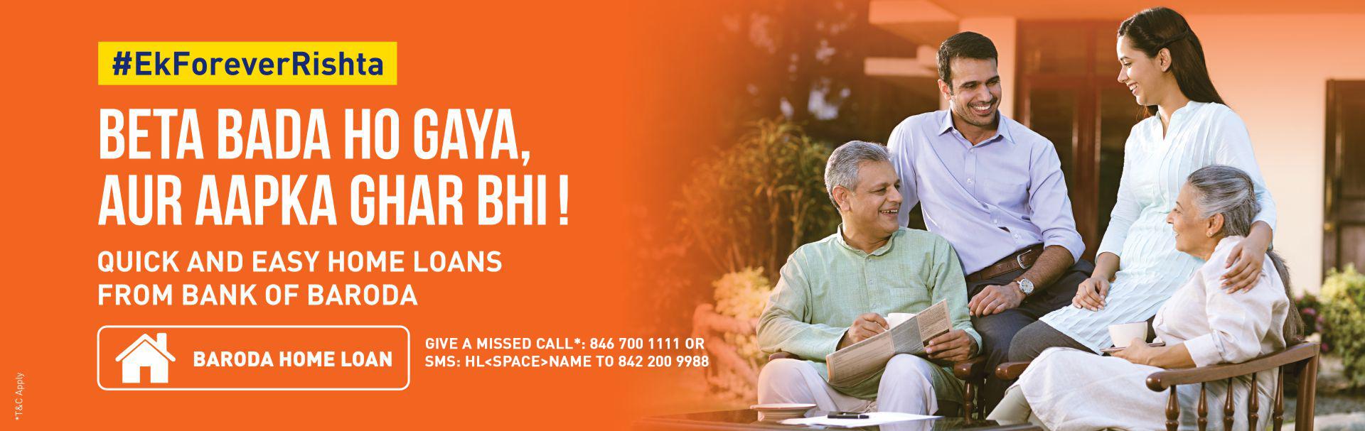 Home Loan Protection plan (Baroda Home Suvidha Personal Loan)