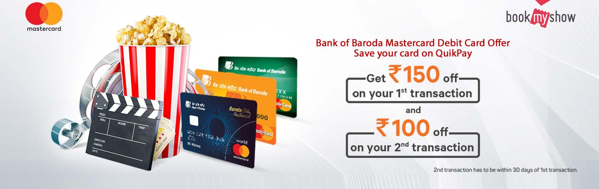 Master Card - Bank of Baroda, India's International Bank