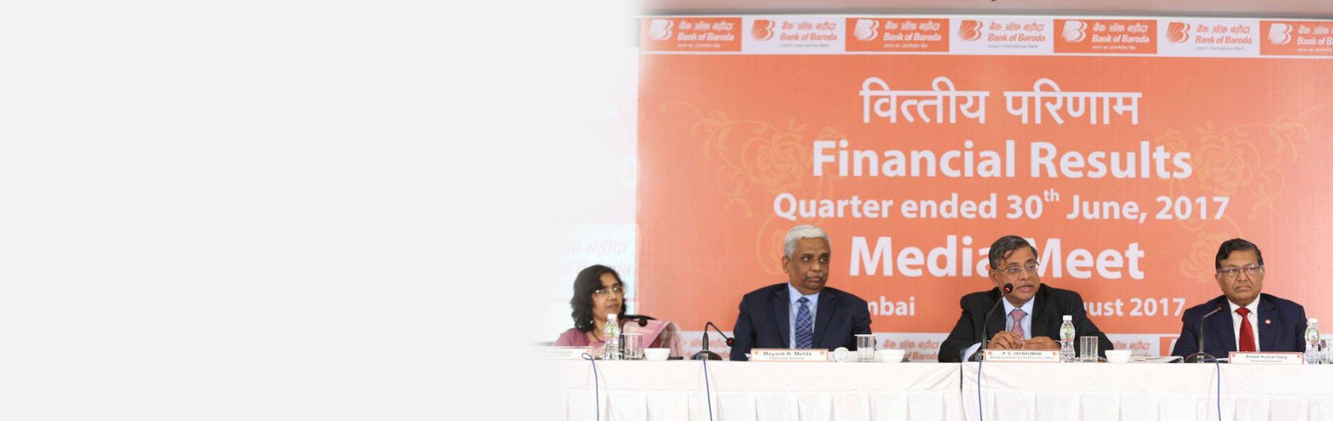 Shri P.S. Jayakumar, (MD & CEO) and Executive Directors Shri. Mayank K Mehta, Shri. A.K. Garg & Smt. Papia Sengupta are seen addressing the media during the announcement of Bank's Financial Results for Q1 FY 17-18