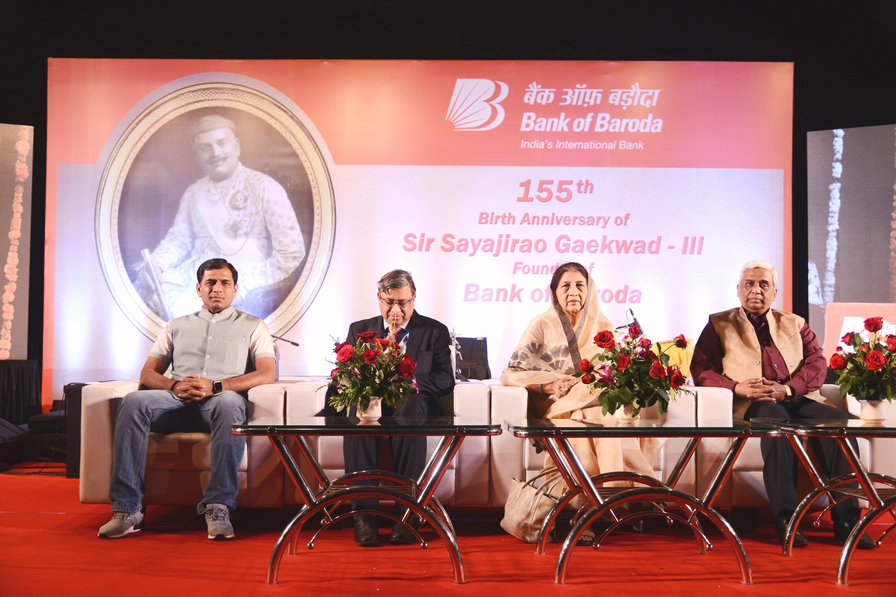 Bank of Baroda celebrated 155th birth anniversary of it's founder Shrimant Maharaj Sir Sayajirao Gaekwad-III
