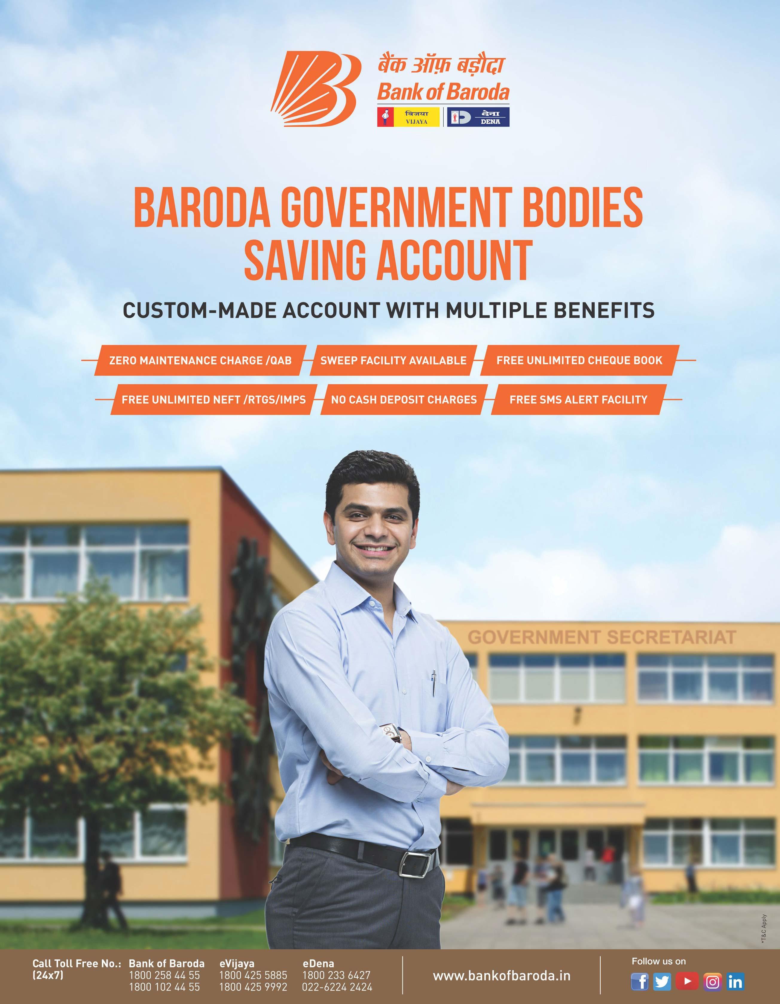 bank of baroda raipur main branch address