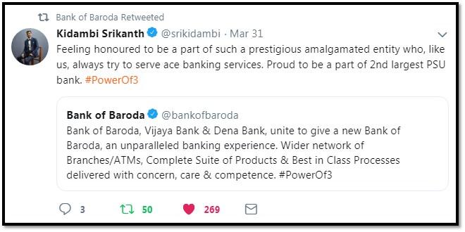 Amalgamation of Bank of Baroda, erstwhile Vijaya Bank and