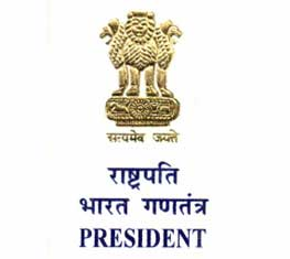 Message From Hon'ble President