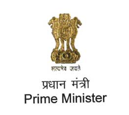 Message From Prime Minister