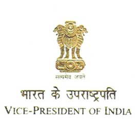Message From Vice president